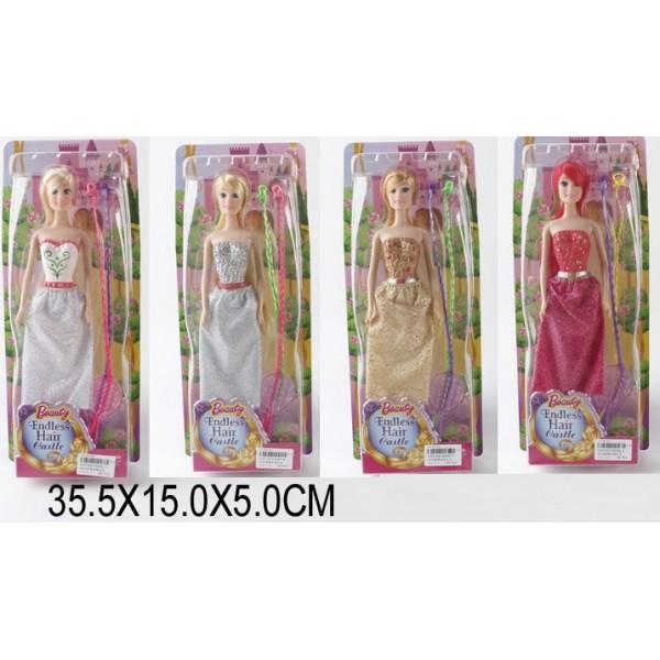 "Кукла типа ""Б"" (1527162/3/4/5) (SS006-3/4/5/6)"