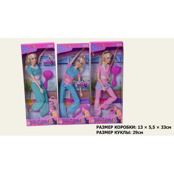 """Кукла типа """"Б"""" Йога"""" (956060/2/3) (PS1202-1A/1B/2A/2B/3A/3B)"""