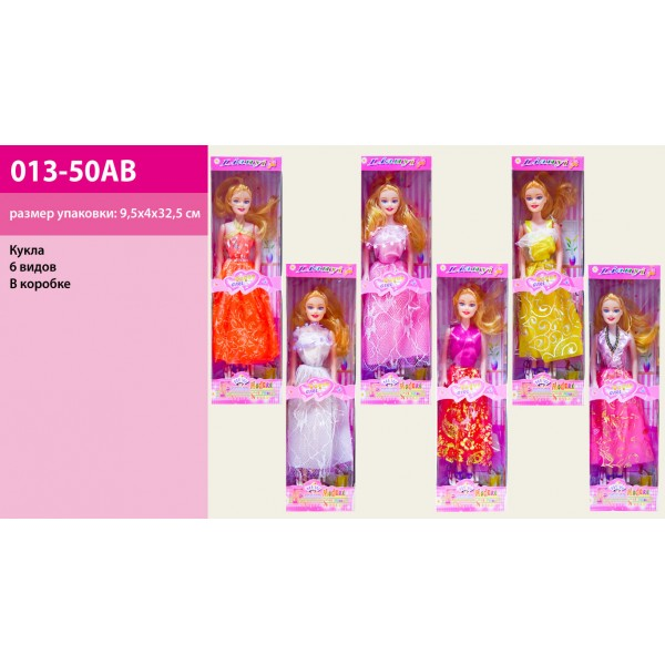 "Кукла типа ""Барби  (013-50AB)"