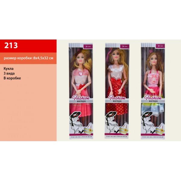 """Кукла типа """"Барби  (213)"""