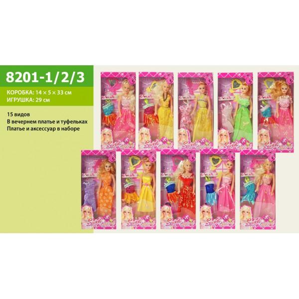 """Кукла типа """"Барби""""  (8201) (8201-1/2/3)"""