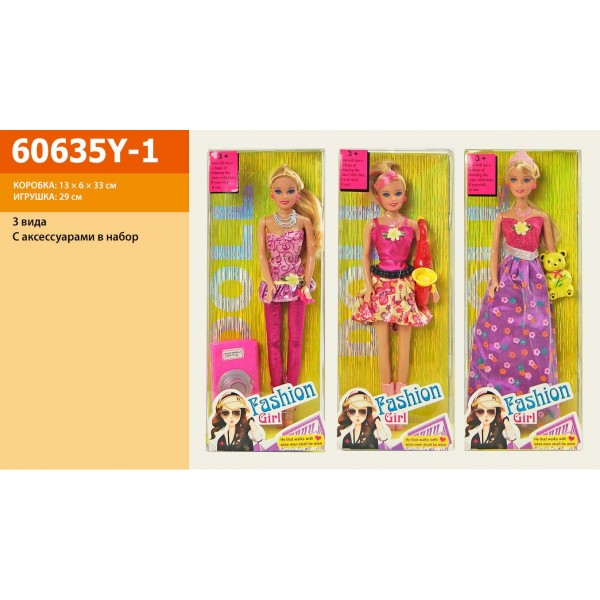 "Кукла типа ""Барби"" (1239094) (60635Y-1)"