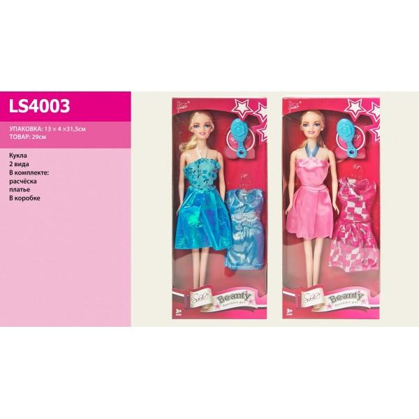 "Кукла типа ""Барби"" (1486623) (LS4003)"