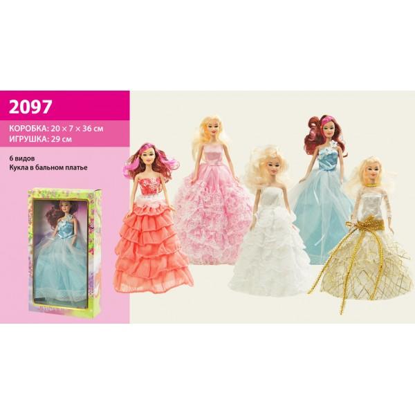"""Кукла типа """"Барби"""" (2097)"""
