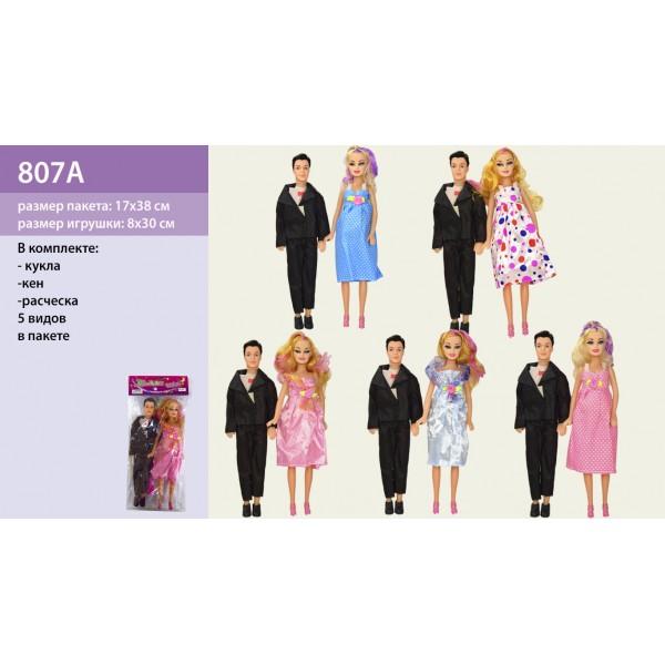 "Кукла типа ""Барби Беременная"" (807A)"