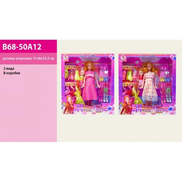 """Кукла типа """"Барби Беременная"""" (B68-50A12)"""