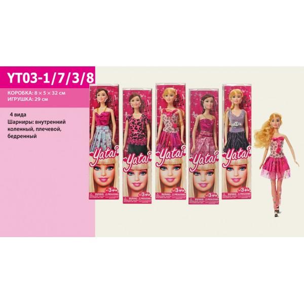 "Кукла типа ""Барби"" (YT03-1/7/3/8)"