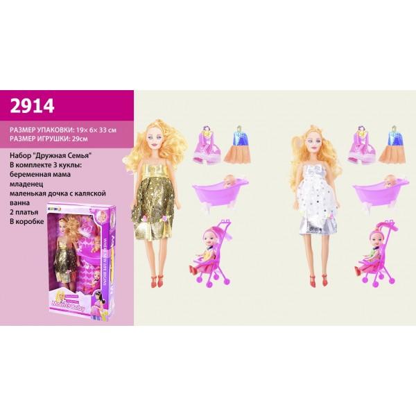 "Кукла типа ""Барби""Семья"" (2914)"