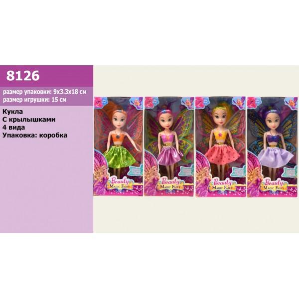 """Кукла """"W"""" (1577414) (8126)"""