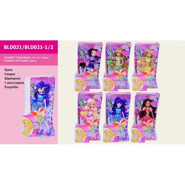 """Кукла """"W"""" (BLD021/BLD021-1/2)"""