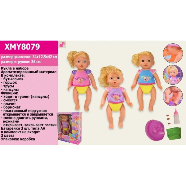Кукла (XMY8079)