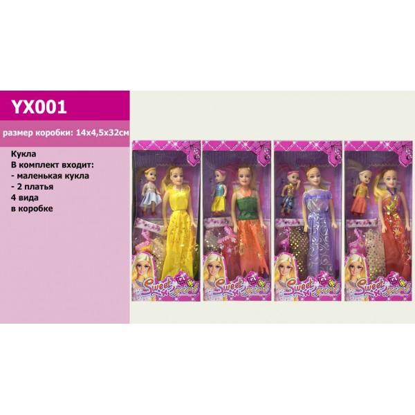 Кукла (YY121619) (YX001)