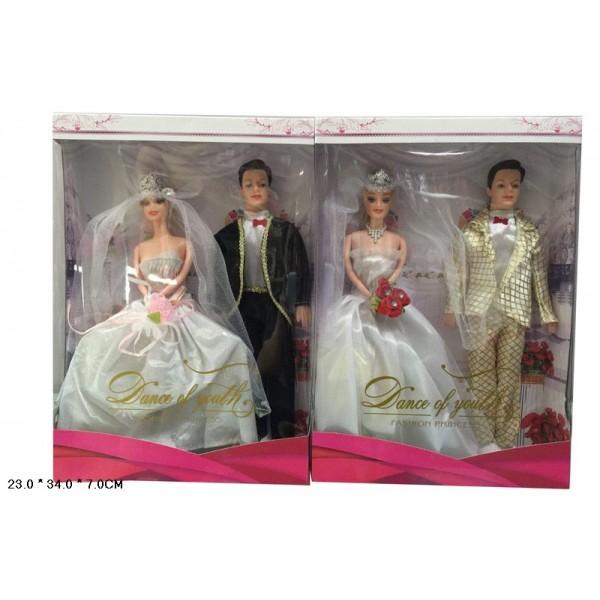 """Кукла """"Жених и Невеста"""" (ZR824)"""