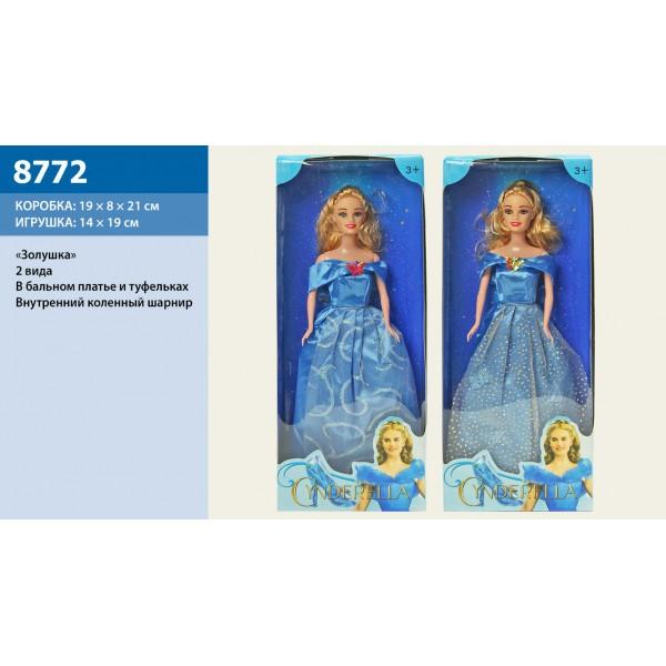 "Кукла ""Золушка"" (8772)"