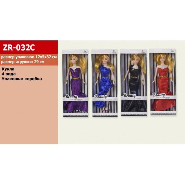 Кукла (ZR-032C)