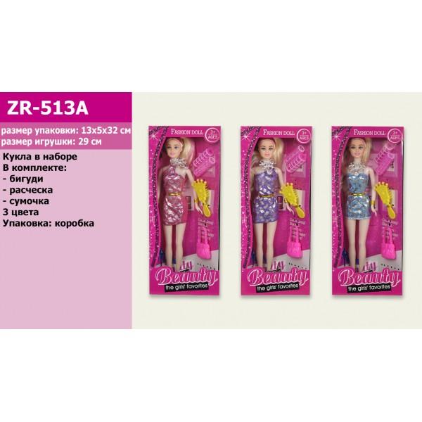 Кукла (ZR-513A)