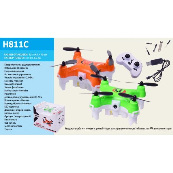 Квадрокоптер на р/у (H811C)