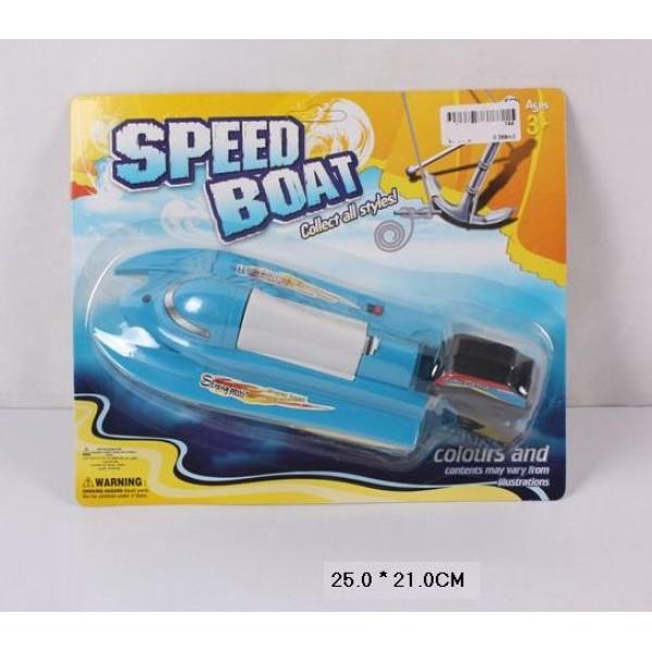 Лодка батар.  (XD32301)