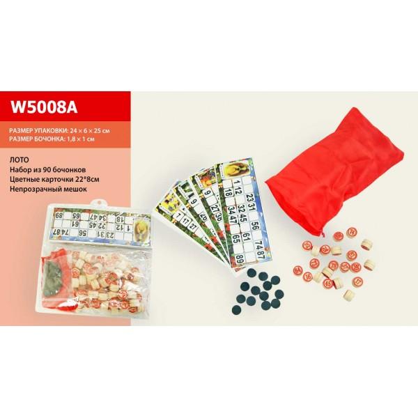 Лото W5008A (B08877)