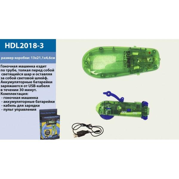 Машина к треку р/у  (HDL2018-3)