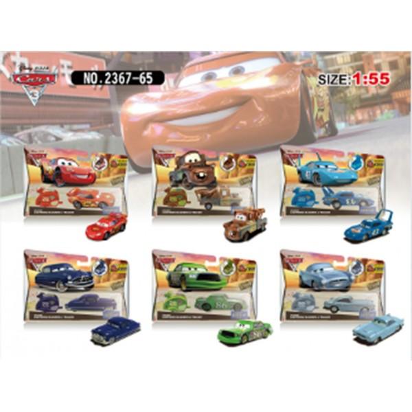 Машина металл 2367-65