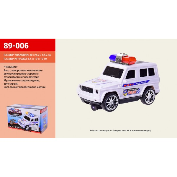 Машина на батарейках 89-006