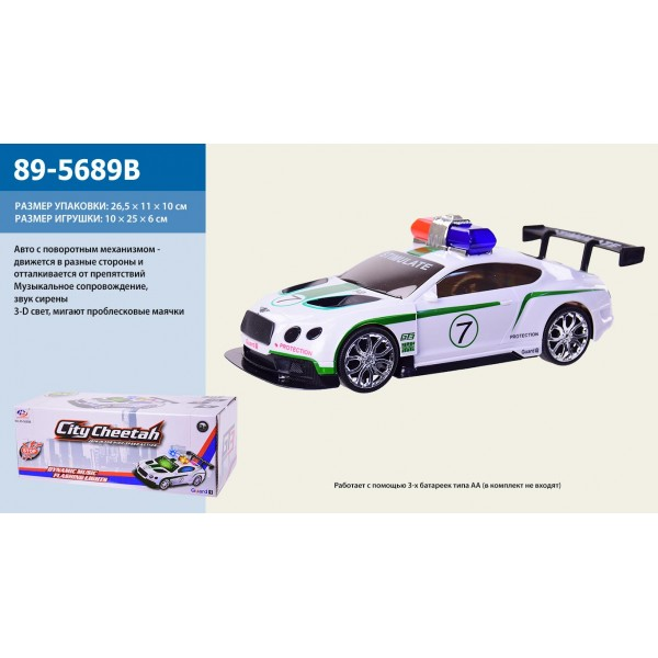 Машина на батарейках 89-5689B