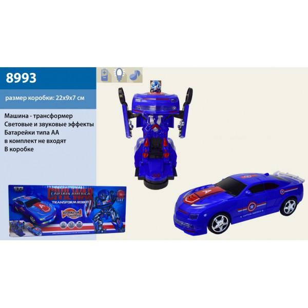 Машина-трансформер на батарейках 8993