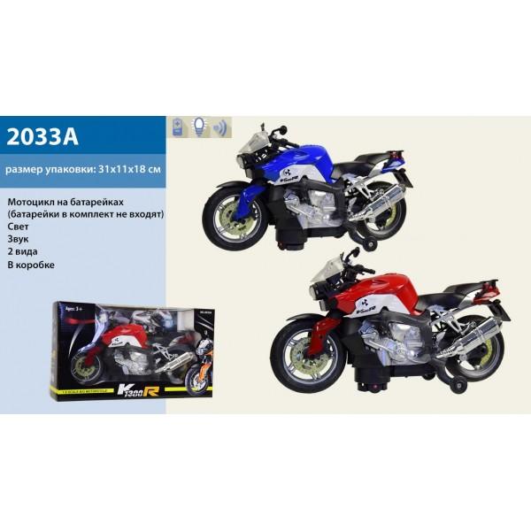 Мотоцикл на батарейках 2033A