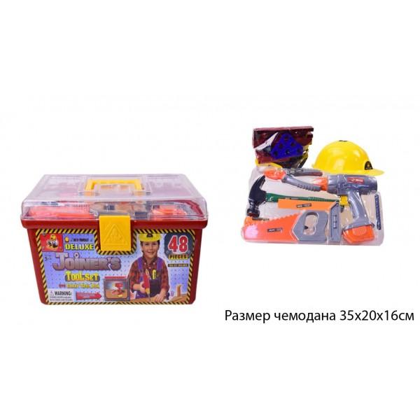 Набор инструментов (2056)