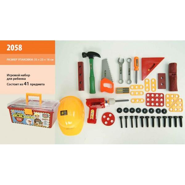 Набор инструментов (2058)