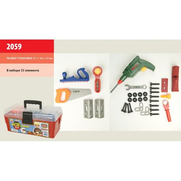 Набор инструментов (2059)