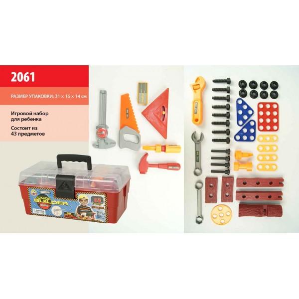 Набор инструментов (2061)