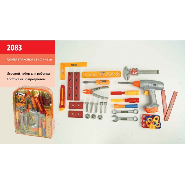 Набор инструментов (2083)