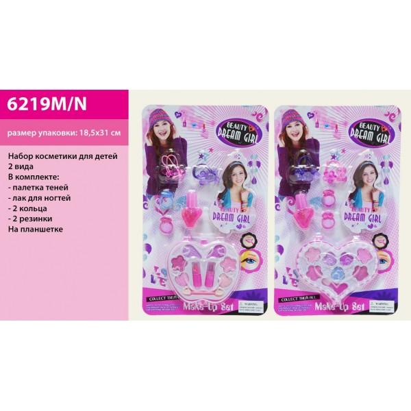 Набор косметики для детей  (6219M/N)