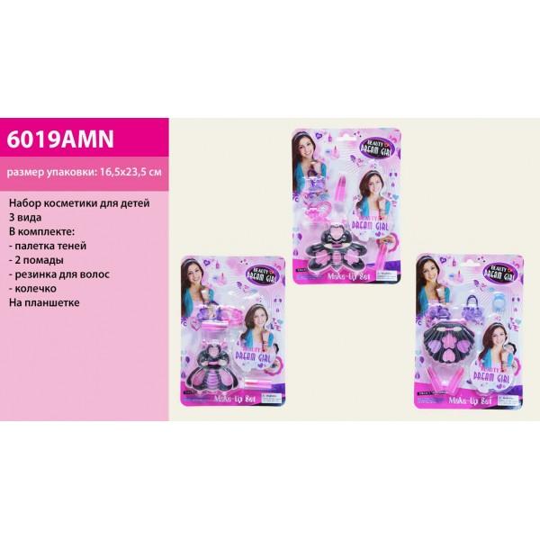 Набор косметики для детей (6019AMN)