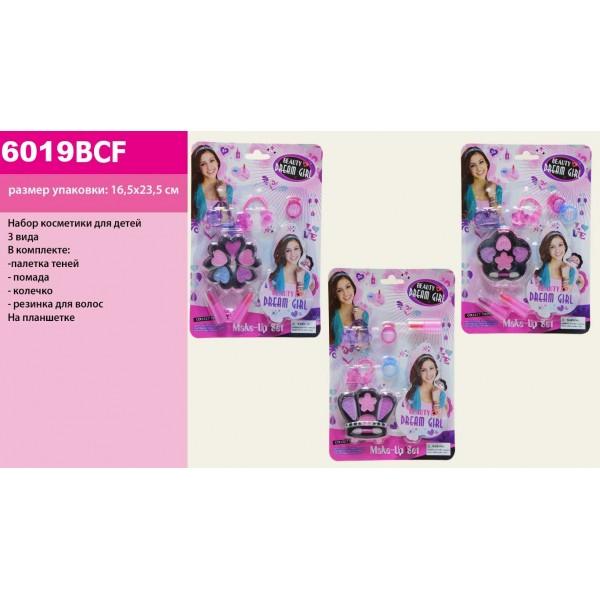 Набор косметики для детей (6019BCF)