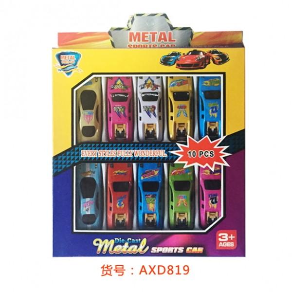Набор машин металл AXD819