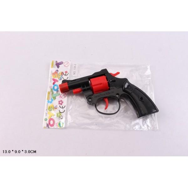 Пистолет 138-2