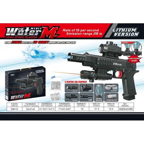 Пистолет аккум. SB410
