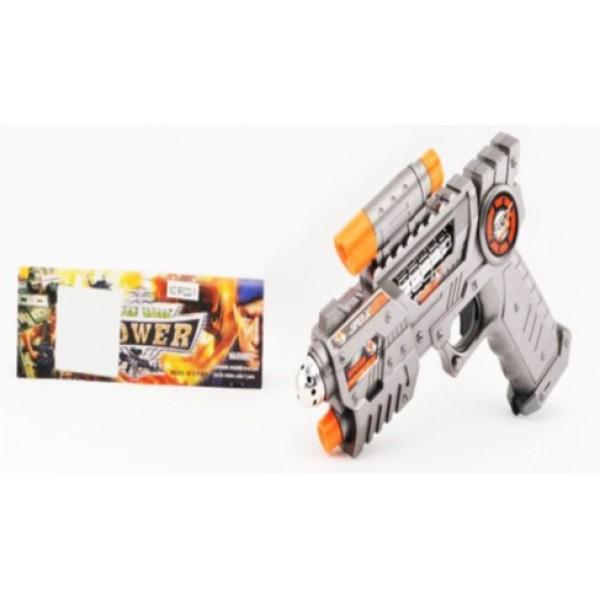 Пистолет батар. 211A-2