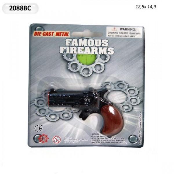 Пистолет-брелок 2088BC