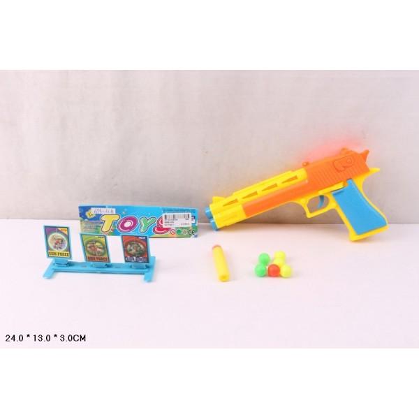 Пистолет с пороллон снар 6699-32A
