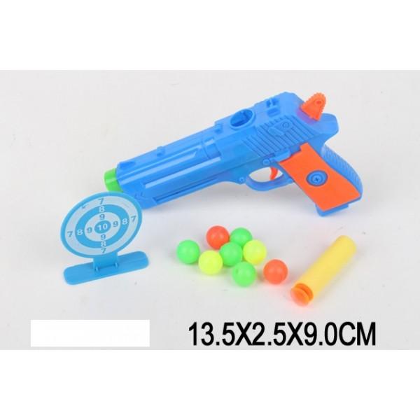 Пистолет с шариками 7311-5