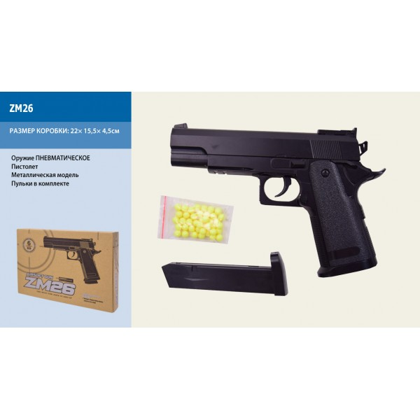 Пневматический Пистолет метал ZM26
