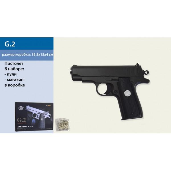 Пневматический Пистолет метал.пластик G.2
