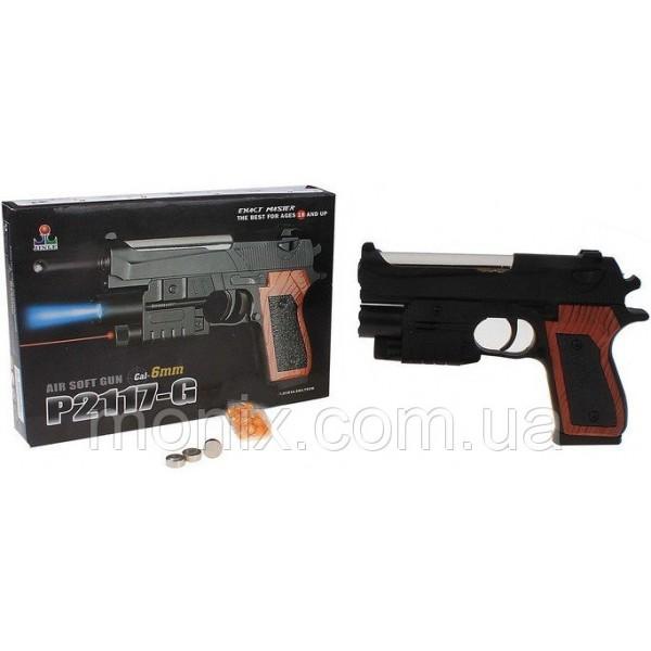 Пневматический Пистолет P2117-G