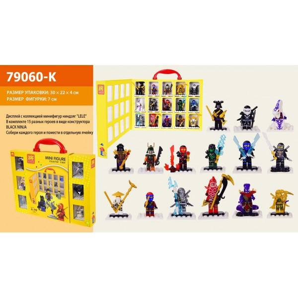 Подарочный набор 79060-K