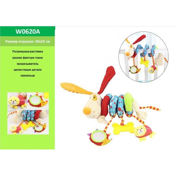 Погремушка-подвеска (W0620A)