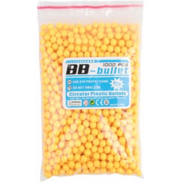 "Пульки для пневматического оружия BB-6A (""1000шт""в пакете)"